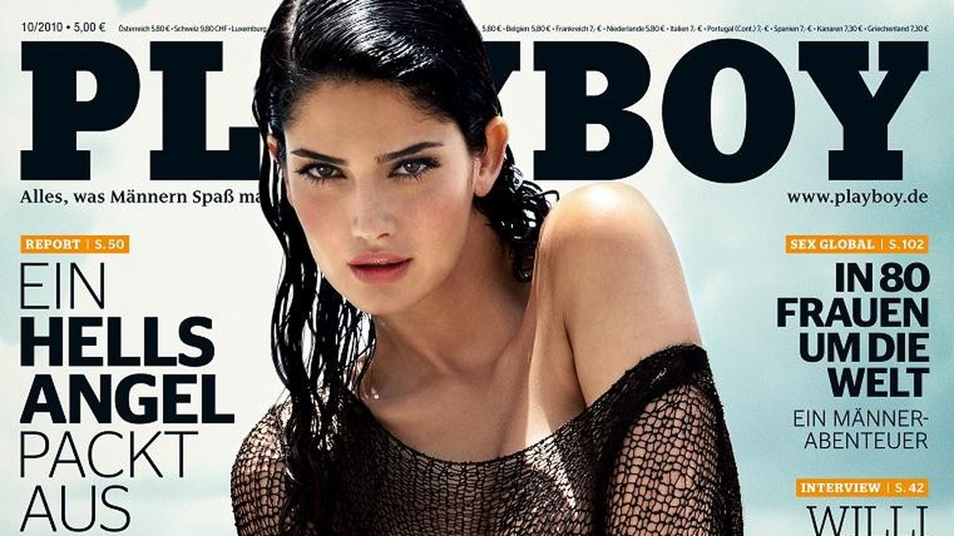 Shermine Shahrivar: Jetzt nackt im Playboy! | Promiflash.de